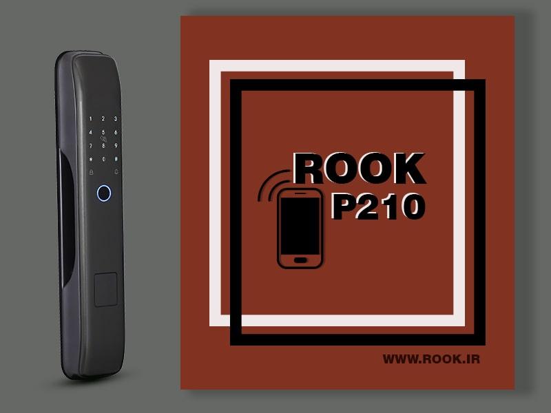 قفل الکترونیکی p210