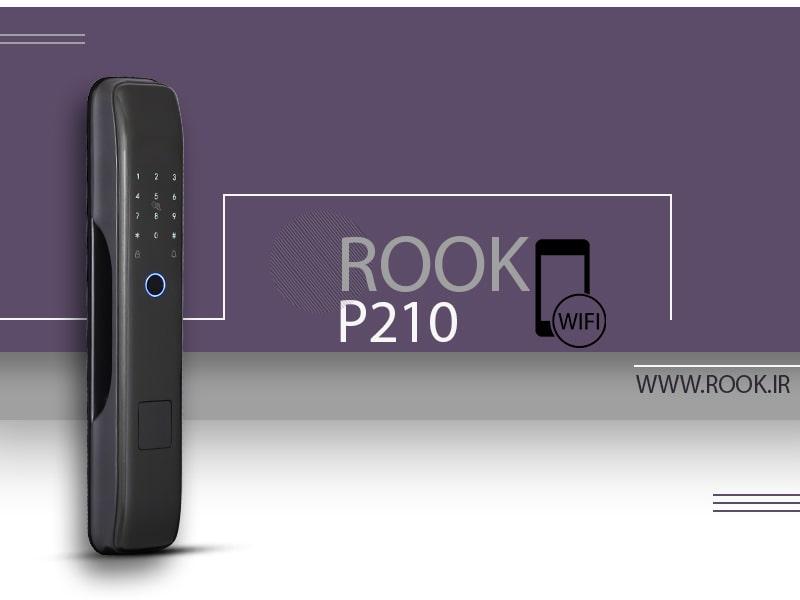 قفل دیجیتال روک p210