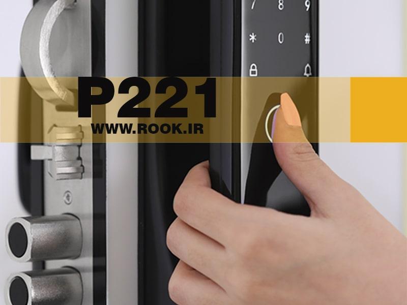 قفل دیجیتال روک p221