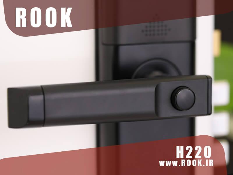 قفل-روک-h220