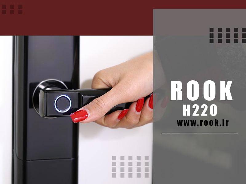 قفل روک h220