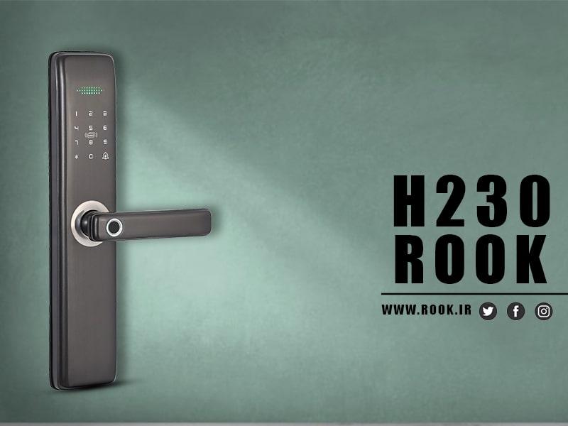 قفل هوشمند روک h230