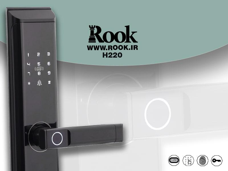 قفل هوشمند h220