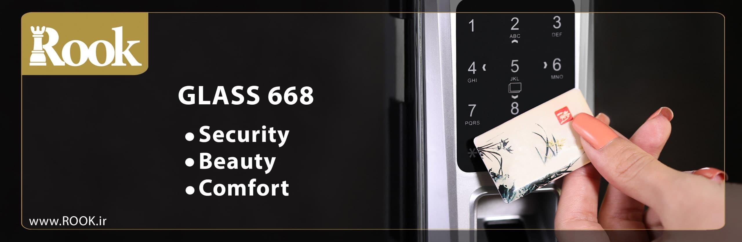 قفل-دیجیتال-روک-668